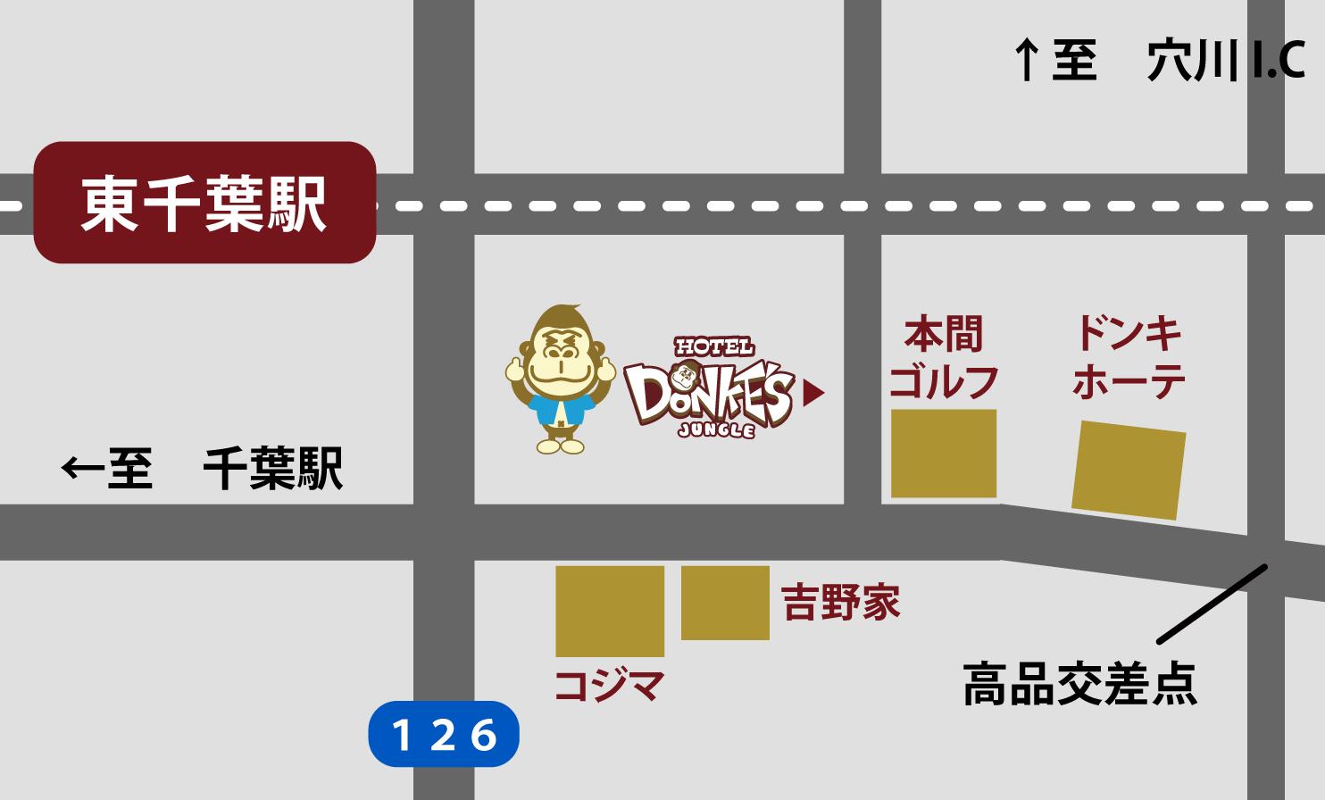 ホテル ドンキーズジャングルのアクセスマップ