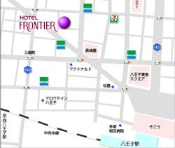 ホテルホテルフロンティア八王子のアクセスマップ