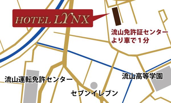 ホテル LYNX(リンクス)のアクセスマップ
